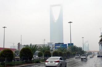 توقعات بـ طقس مستقر على معظم مناطق السعودية اليوم - المواطن