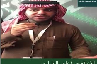 فيديو.. حقيقة برامج التوك شو وواقعالمرأة السعودية في الإعلام - المواطن