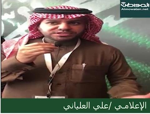فيديو.. حقيقة برامج التوك شو وواقعالمرأة السعودية في الإعلام
