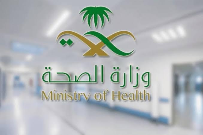 وزارة الصحة تسجل 15 حالة إصابة جديدة بـ فيروس كورونا الجديد
