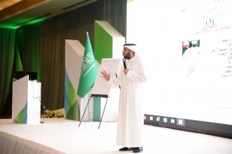 23 ورقة بحثية في ثاني أيام مؤتمر المعلم بجامعة الملك خالد - المواطن