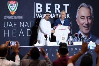 إقالة الهولندي فان مارفيك من تدريب #الإمارات - المواطن
