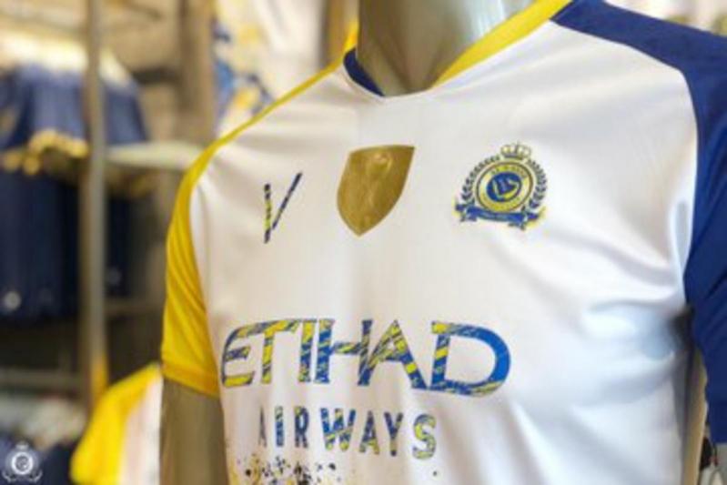 كيف علّق عشاق #النصر على القميص الجديد ؟