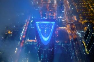 صور.. الضباب يعانق ناطحات السحاب في #الرياض - المواطن