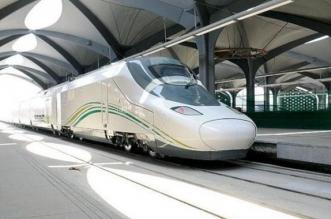 استئناف رحلات قطار الحرمين 31 مارس ويبدأ الحجز الاثنين - المواطن