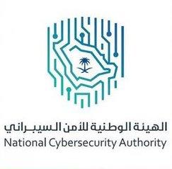 تحذير من الأمن السيبراني حول رسائل تصيّدية لسرقة المعلومات الشخصية