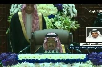 فيديو.. القاضي: القرارات الملكية تهدف لاستئصال الفساد من جذوره - المواطن