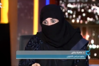 عضوة بالشورى: المرأة أكثر من الرجل في روح العمل - المواطن