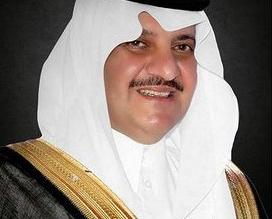 إمارة الشرقية تعلن تأخير دوام منسوبيها.. غدًا - المواطن