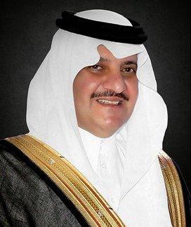 إمارة الشرقية تعلن تأخير دوام منسوبيها.. غدًا