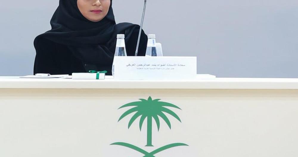 انتخاب أضواء العريفي عضوًا بـ مجلس إدارة الأولمبية السعودية