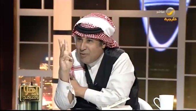 العرفج لمن حاولوا استغلال قضية خاشقجي: موتوا بغيظكم.. الشفافية واضحة