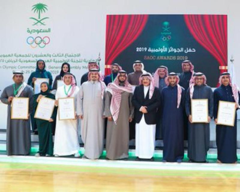 عمومية اللجنة الأولمبية تُكرّم سلطان بن فهد - المواطن