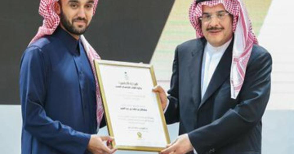 عمومية اللجنة الأولمبية تُكرّم سلطان بن فهد