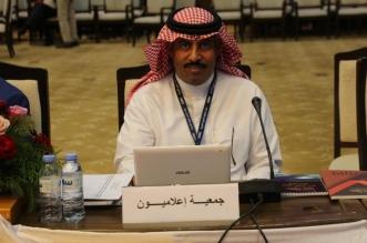 سعود الغربي مراقبًا للجمعية العامة لاتحاد إذاعات العرب - المواطن