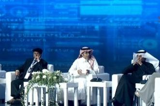 بث مباشر.. انطلاق فعاليات منتدى الإعلام السعودي - المواطن