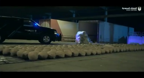 فيديو.. الجمارك تحبط أكبر محاولة تهريب.. 10 ملايين حبة كبتاجون