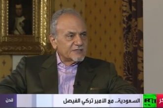 بالفيديو.. تركي الفيصل: المملكة ستكون مصدر إشعاع للإنسانية ضمن رؤية 2030 - المواطن