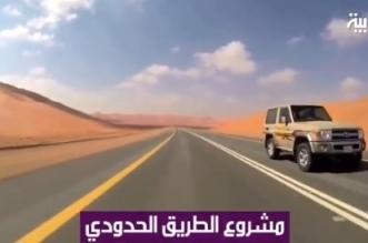 فيديو.. شريان جديد يربط السعودية وعمان واليمن - المواطن
