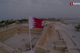 فيديو.. البحرين لؤلؤة الخليج تحتفي بيومها الوطني الـ 48 - المواطن