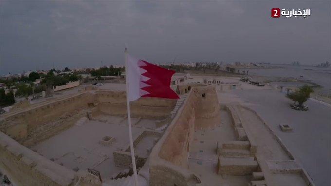 فيديو.. البحرين لؤلؤة الخليج تحتفي بيومها الوطني الـ 48