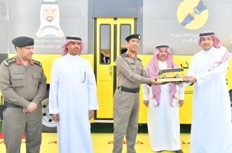 انطلاق قافلة رحلة السلامة في النقل المدرسي من الرياض - المواطن