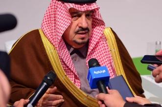 أمير #الرياض يفتتح المنتدى السنوي لتعزيز النزاهة ومكافحة الفساد - المواطن