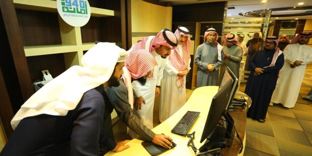 أمين #الرياض يتابع منظومة استقبال البلاغات عبر 7 منصات