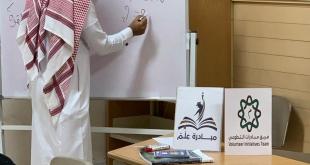 دروس مجانية لطلاب وطالبات الثانوية في الرياض