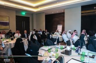 اختتام المؤتمر الدولي الأول لحوكمة الشركات بجامعة الفيصل - المواطن