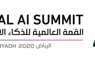 آرتاثون الفنون والذكاء الاصطناعي يرسم ملامح المستقبل في الرياض - المواطن