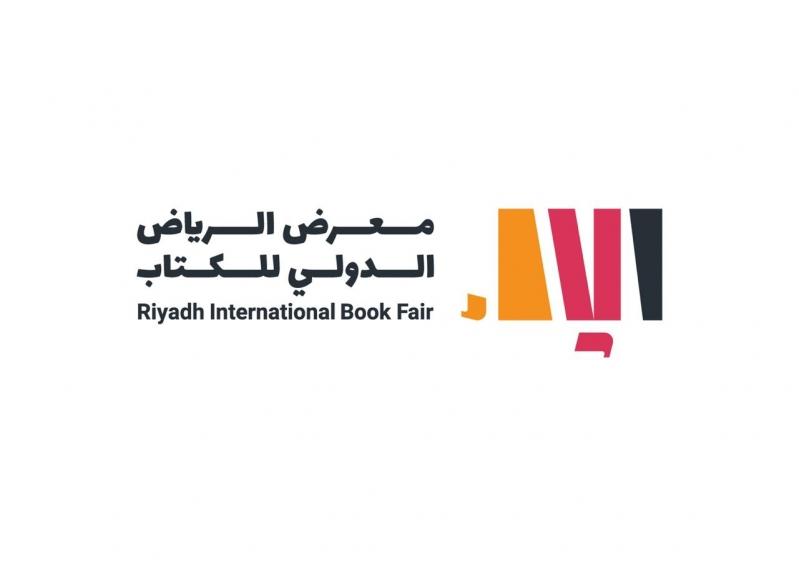 وزارة الثقافة تُطلق شعار معرض الرياض الدولي للكتاب