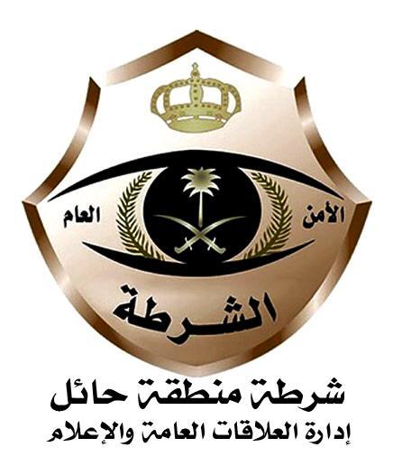 القبض على مواطن يهدد من ينتقل من المناطق في مقطع فيديو