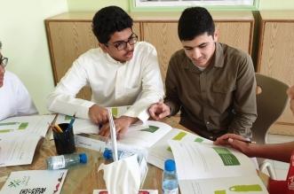 132 دورة تدريبية في الشرقية لمركز الملك عبدالعزيز للحوار الوطني - المواطن