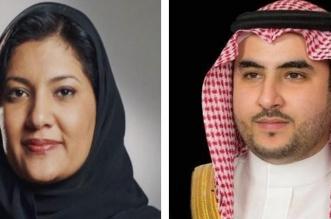تعليق نائب وزير الدفاع وريما بنت بندر على حادث فلوريدا - المواطن