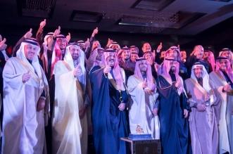 توزيع جوائز بصمة بحائل ووزير الصحة يزف بشرى للأهالي - المواطن