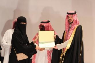صور.. عمل وتنمية #الرياض يحتفل باليوم العالمي للتطوع - المواطن