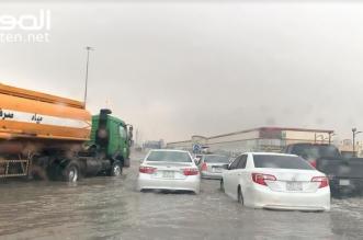 توقعات بأمطار رعدية وغبار اليوم على 5 مناطق - المواطن