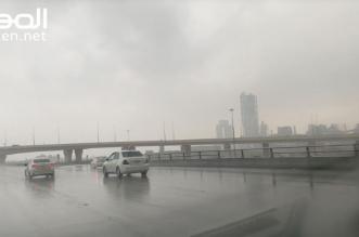 أمطار على الرياض