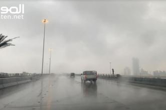 توقعات بـ أمطار رعدية اليوم على هذه المناطق - المواطن