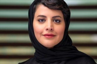 السعودية نائبًا لرئيس لجنة التراث العالمي في اليونسكو - المواطن