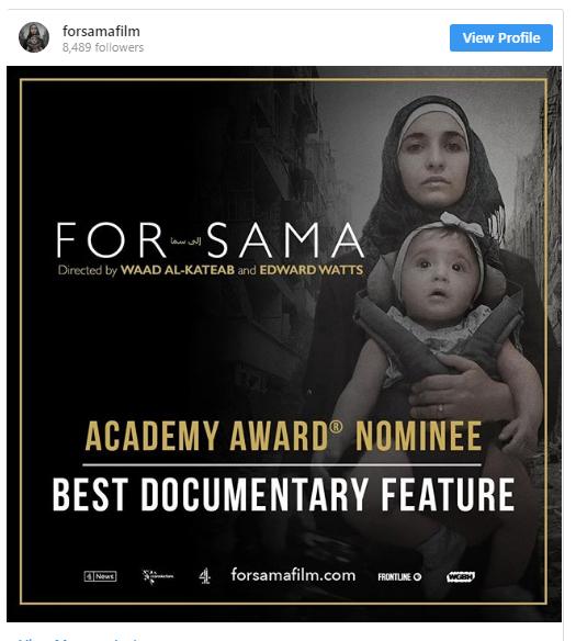 أفلام عربية تنافس على الأوسكار في 2020 - المواطن