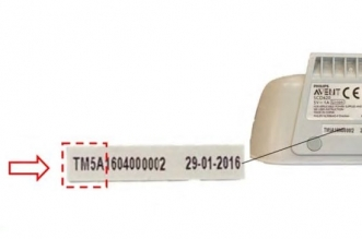 وزارة التجارة تحذر من جهاز مراقبة الطفل