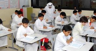 إدارات التعليم تواجه البرد بخيارات احترازية