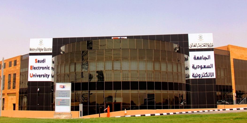 الجامعة الإلكترونية تعلن عن وظائف أكاديمية بنظام العقود