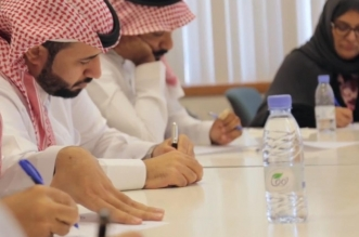 الخدمة المدنية تواصل تطوير موظفي وقيادات الموارد البشرية - المواطن
