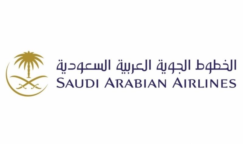 #وظائف إدارية شاغرة لدى الخطوط الجوية السعودية