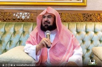 السديس يطلع على مستجدات أعمال مشاريع المسجد الحرام 1