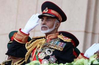مجلس الدفاع العماني يدعو العائلة المالكة لتحديد خليفة قابوس بن سعيد - المواطن