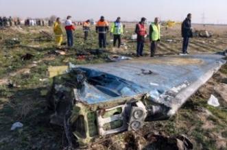 إيران تحدد المسؤولين عن إسقاط الطائرة الأوكرانية - المواطن